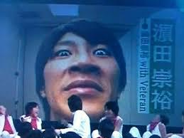 濱田崇裕は面白い