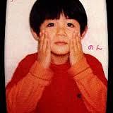 小瀧望幼少期の画像
