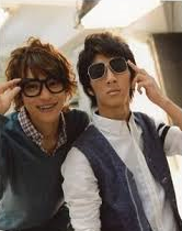 濱田崇裕のメガネ