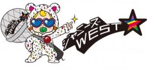 ジャニーズWESTのロゴ画像