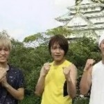 ジャニーズWESTメンバーの大阪マラソンの結果は?